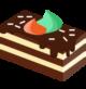 torta-ricorrenze-valentino-pasticceria